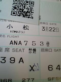 金沢にやってきました