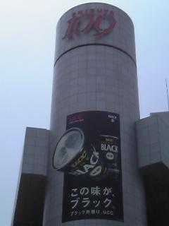 SHIBUYA109の飛び出すシリンダー広告