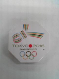 ビバ!オリンピック!!