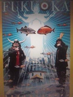 「勝手に観光協会」ポスター展@LAPNET SHIP・原宿
