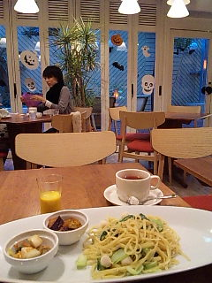 Kahemi Cafe