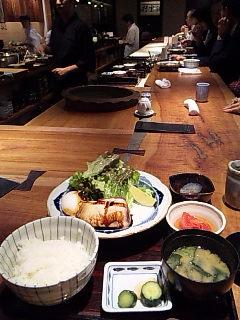 食幹@渋谷