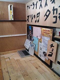 TOKYO STORY@TWS渋谷