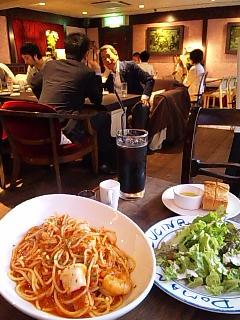 Cafe' DOMANI 桜丘町