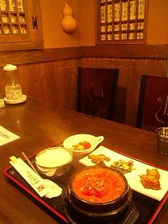 兄夫(ヒョンブ)食堂@渋谷