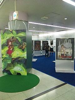 METRO GHIBLI Poster Gallery@清澄白河駅