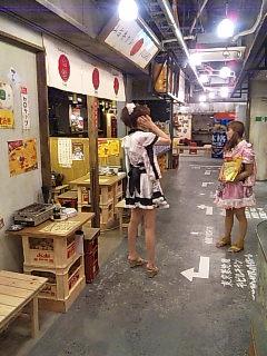 Lorenzo di Formosa(ローレンツォ ディ ファモーサ)@渋谷肉横丁のランチ