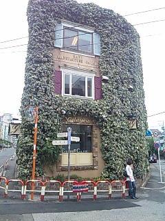Galettoria(ガレットリア)@渋谷