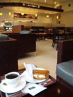 CAFE de CRIE