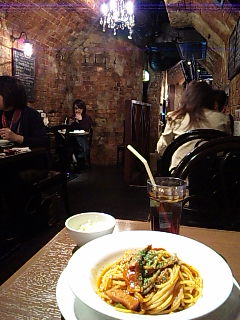 one coin cafe SHIBUYA22