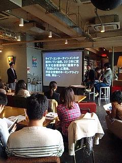 渋谷文化茶会