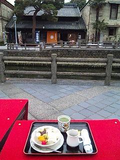 茶房蔵や@栃木