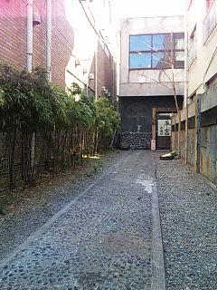 葱や平吉@渋谷