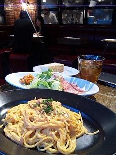 ACCESO(アチェーゾ) Italian Bar@渋谷