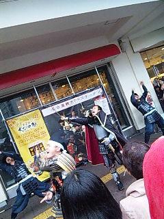 名古屋おもてなし武将隊in 渋谷