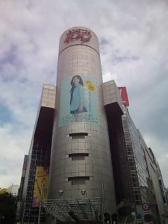 大島優子AKB48@SHIBUYA109
