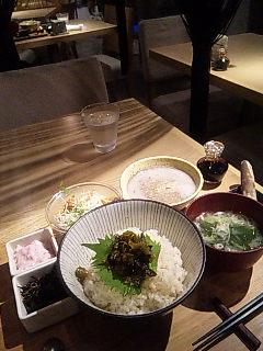 自然薯tororo@渋谷