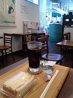 CAFE & BAR 羽月@穴守稲荷