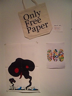 Only Free Paperクロージングパーティー@渋谷