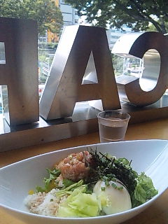 FREEMAN CAFE@渋谷