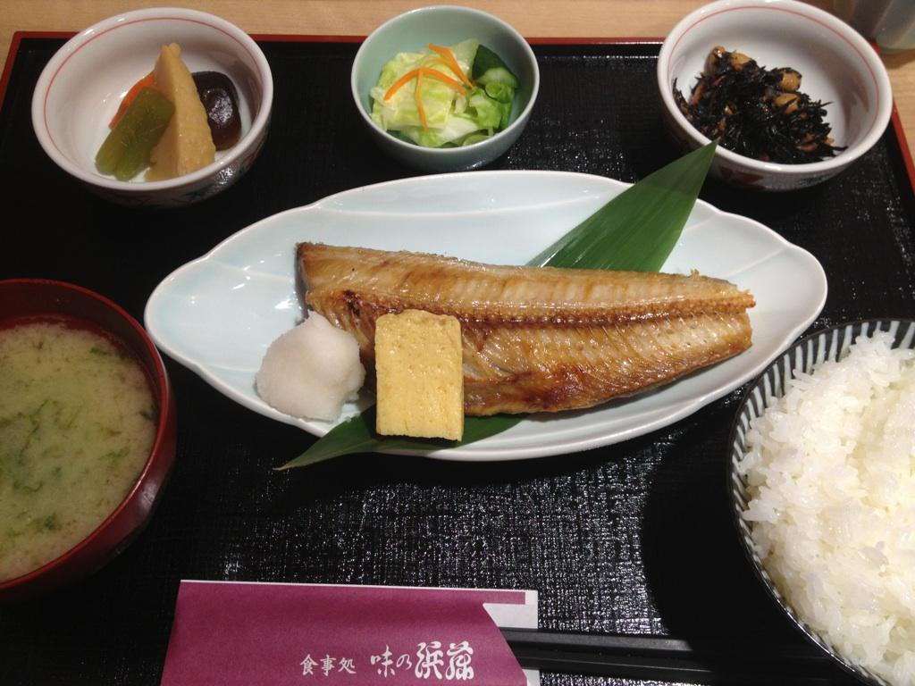 味の浜藤@渋谷