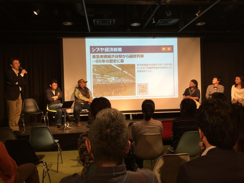 「みんなの経済新聞ネットワーク」トークイベント@渋谷ヒカリエ