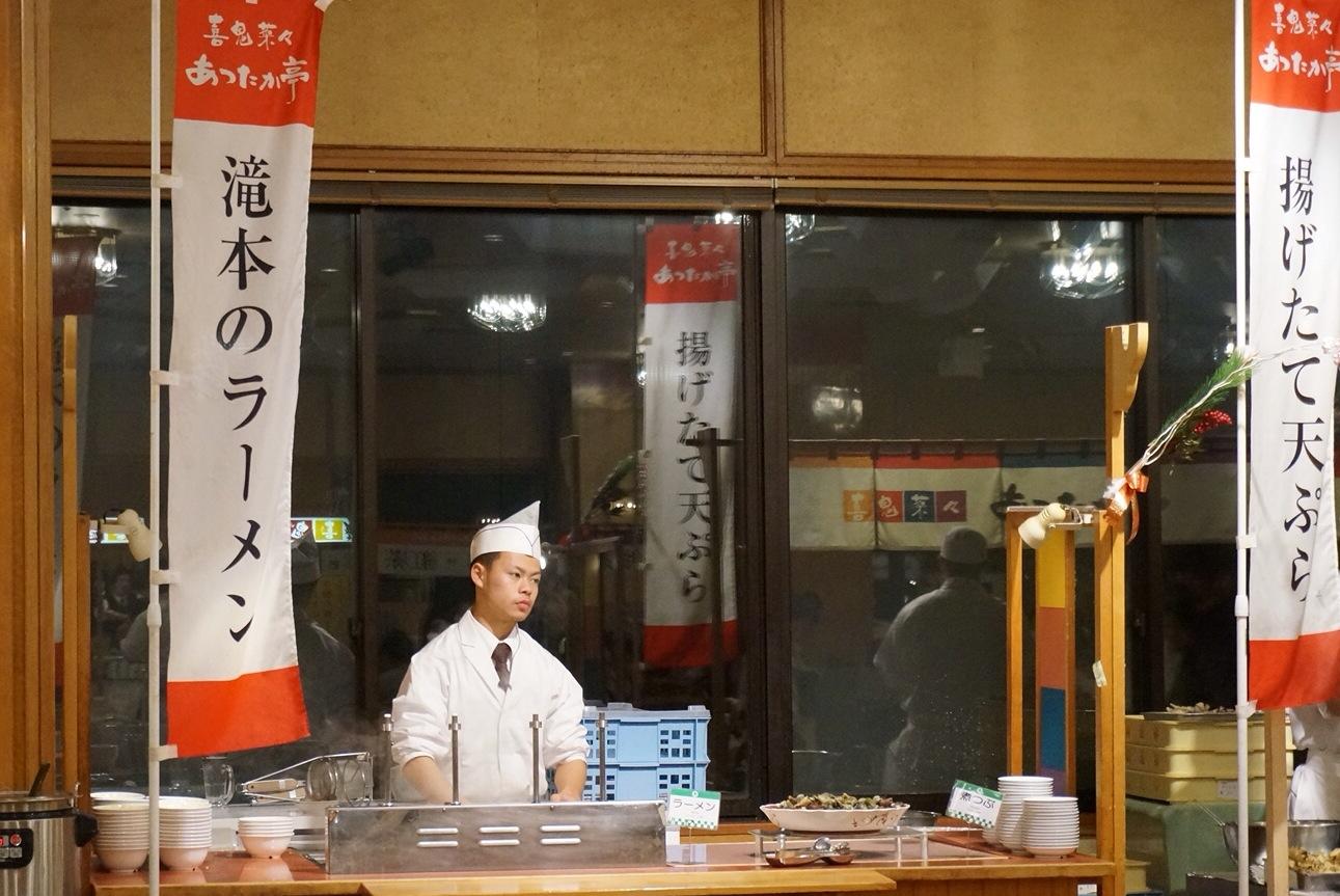 第一滝本館の夕食@登別