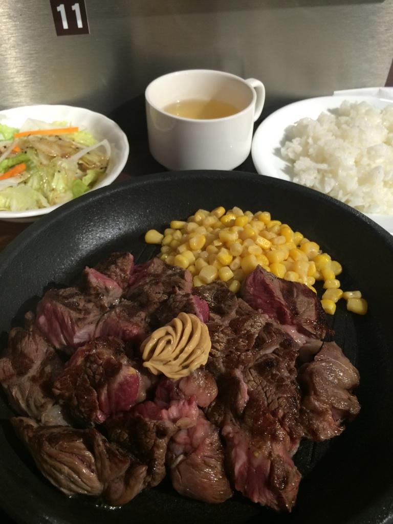 いきなりステーキ 渋谷桜丘店