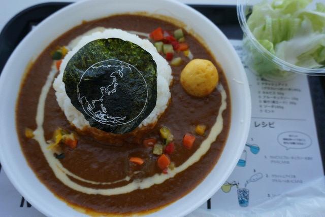 Miraikan Cafe@日本科学未来館(お台場)