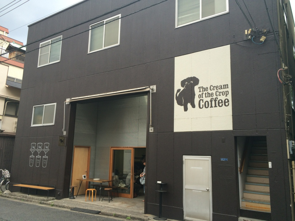 The Cream of the Crop Coffee 清澄白河ロースター