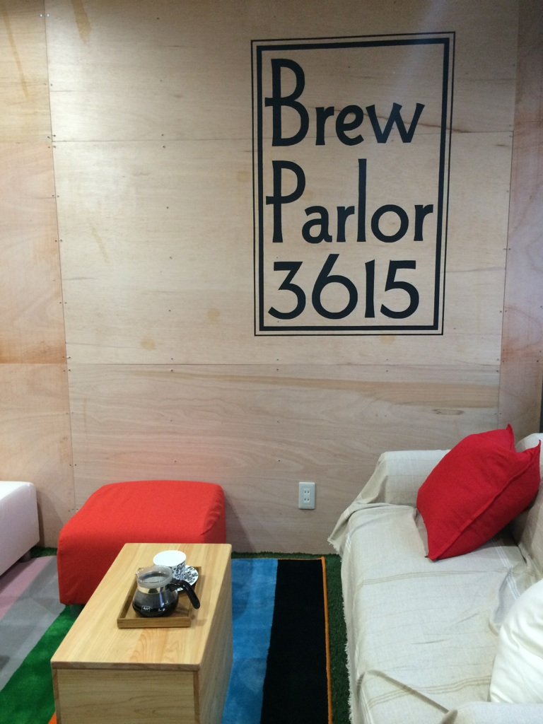 Brew Parlor 3615@清澄白河