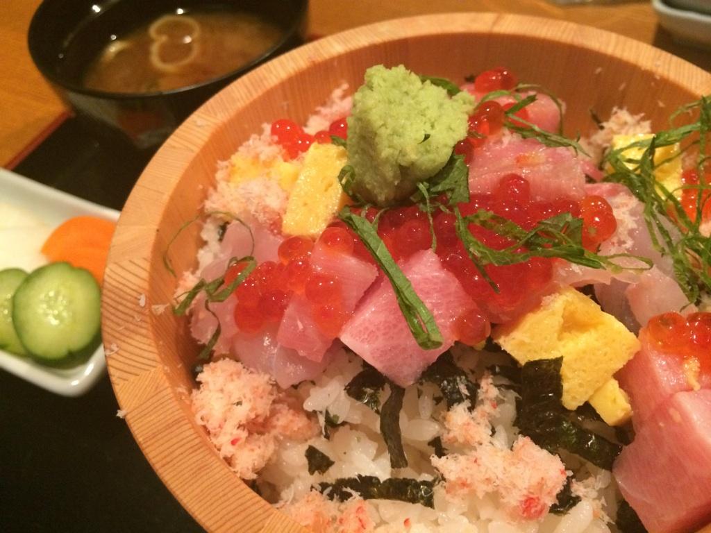 魚竹 渋谷桜丘町