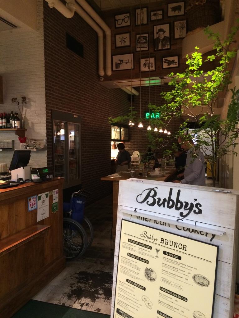 バビーズ ヤエチカ(Bubby's)