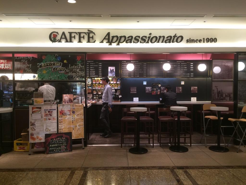 カフェ アパショナート 新丸の内店