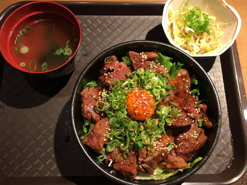 炭火焼肉ぶち 渋谷店