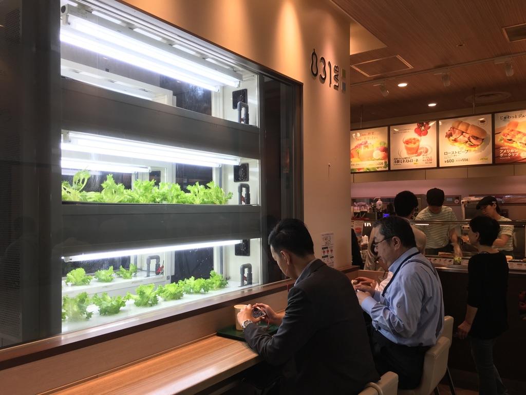 サブウェイ 野菜ラボ 丸ビル店