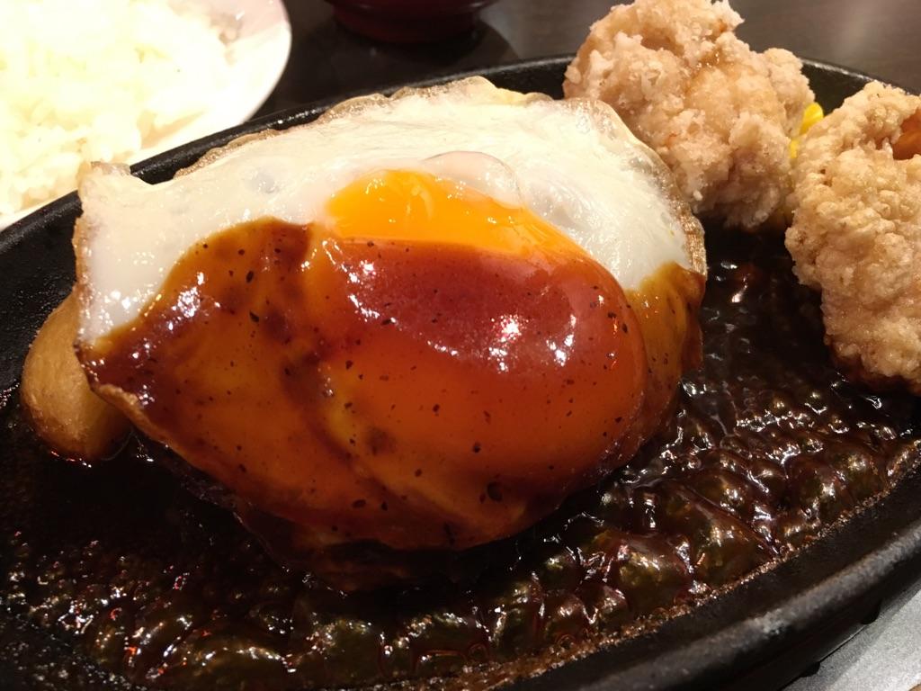 三浦のハンバーグ 渋谷店