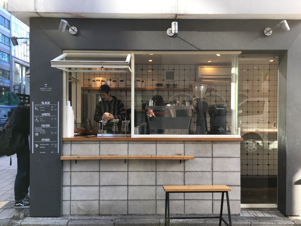 ABOUT LIFE COFFEE BREWERS@渋谷