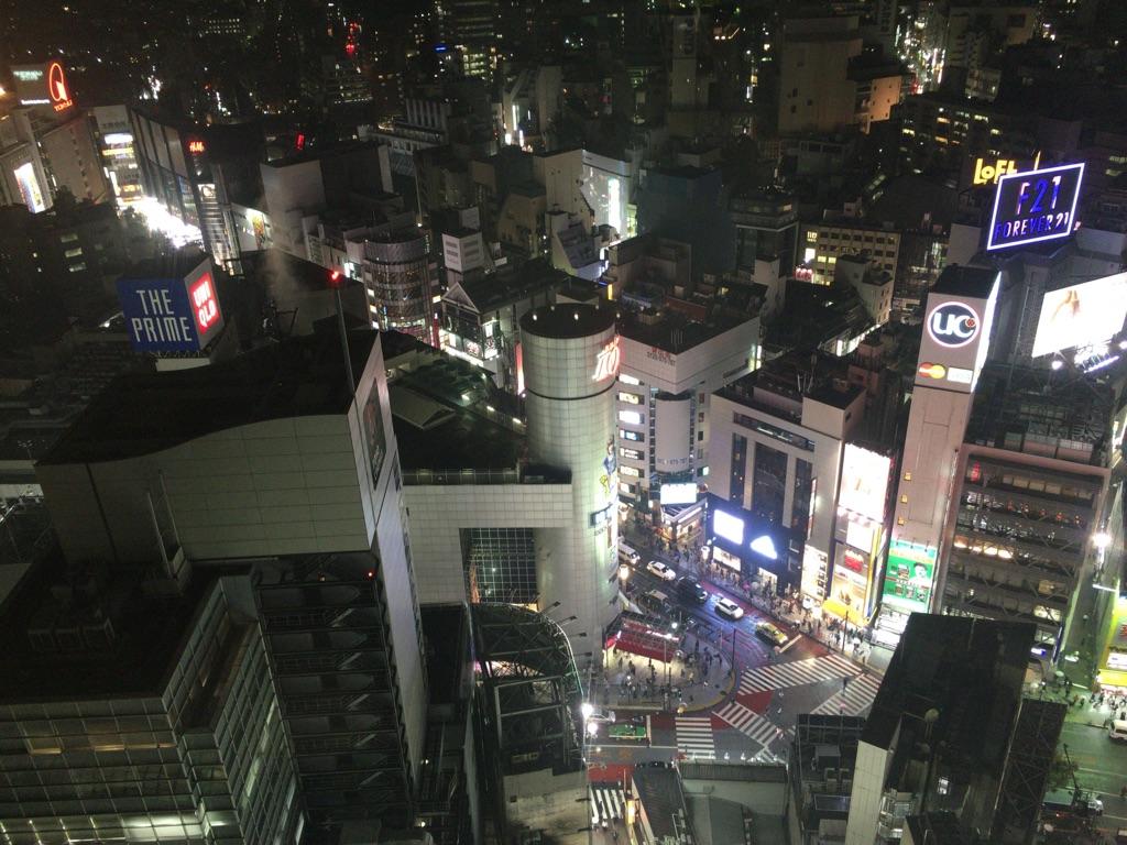 ア ビエント@渋谷エクセルホテル東急