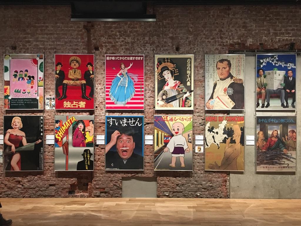 「パロディ、二重の声」展@東京ステーションギャラリー