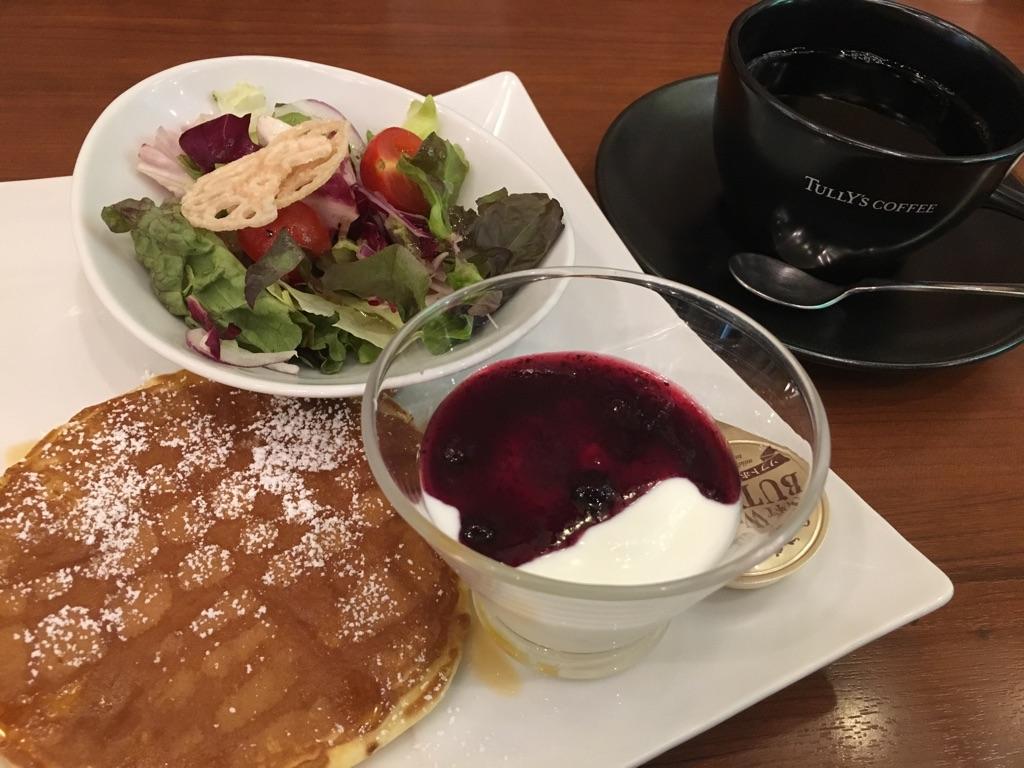 丸の内CAFE会