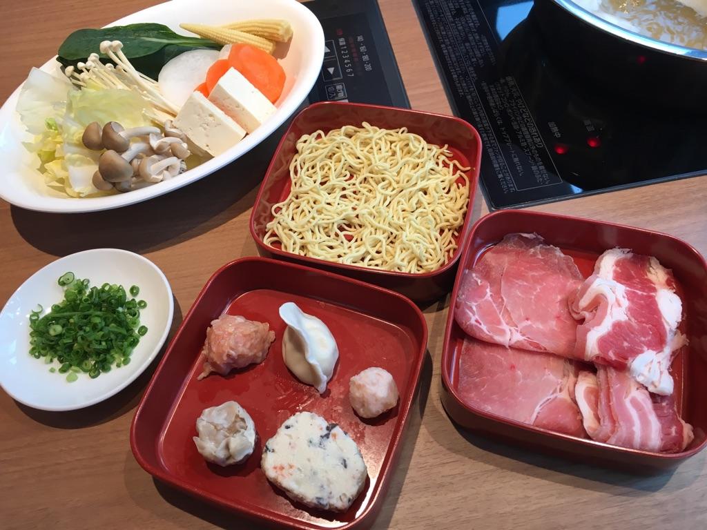 MKレストラン 渋谷井の頭通り店