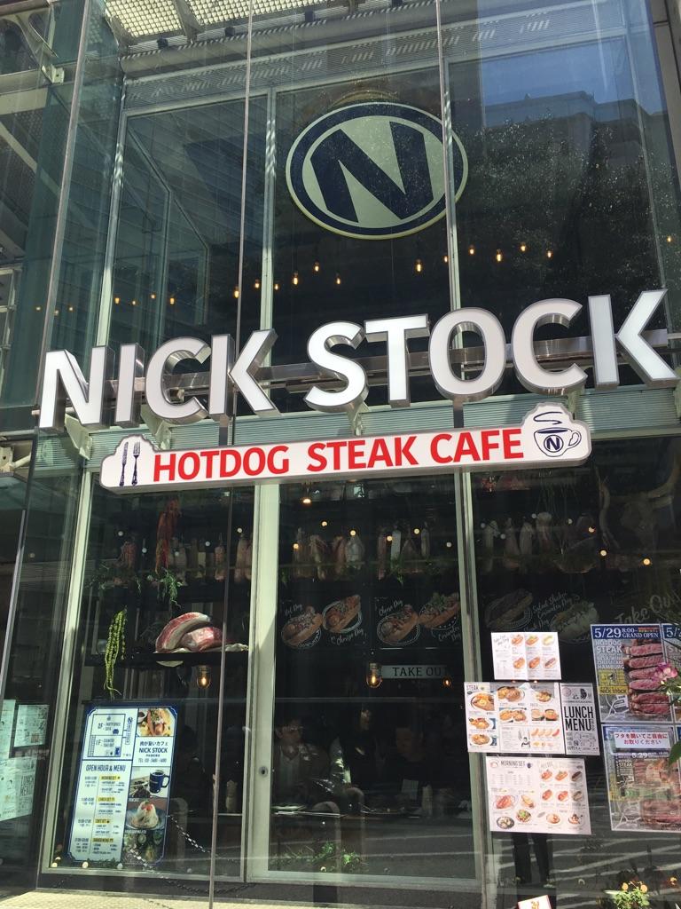 NICK STOCK 渋谷道玄坂