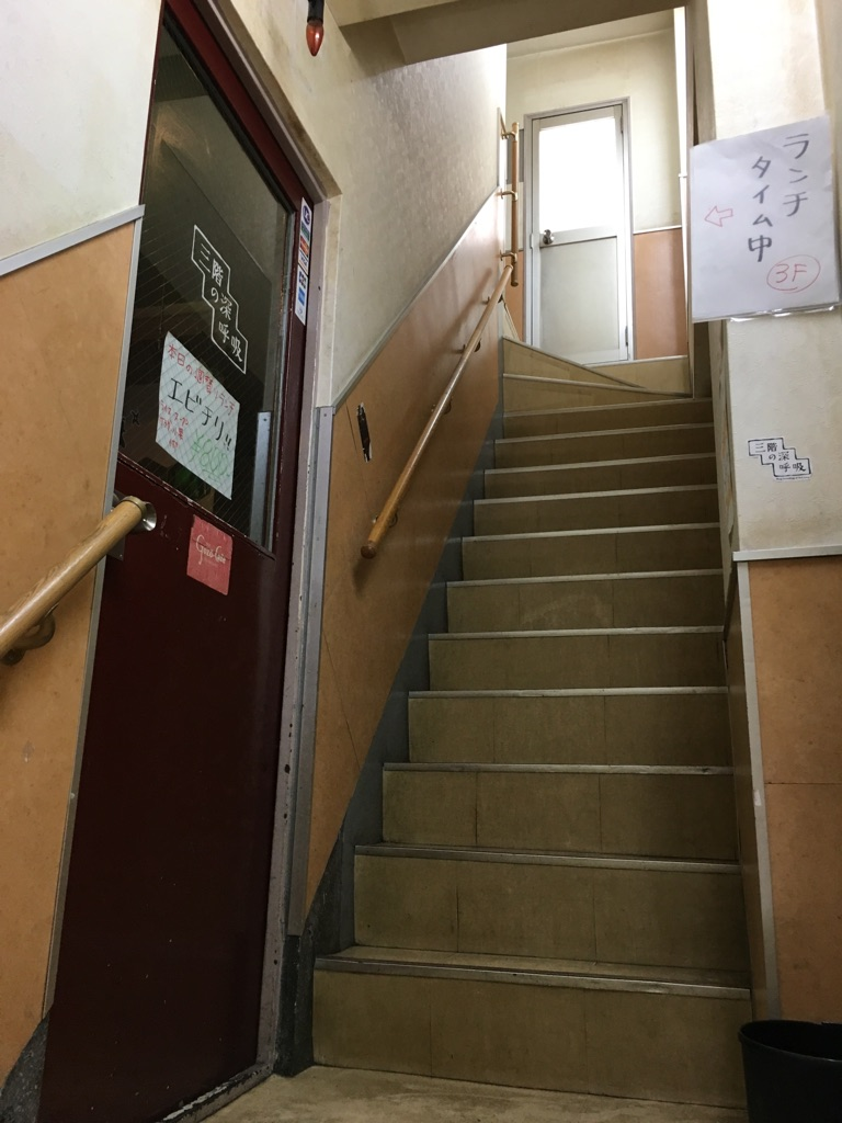 毎日食堂 三階の深呼吸@渋谷