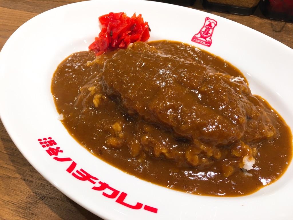 渋谷ハチカレー