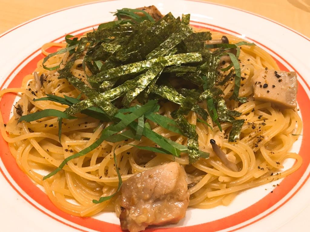 Yummy Pasta 渋谷文化村通り店