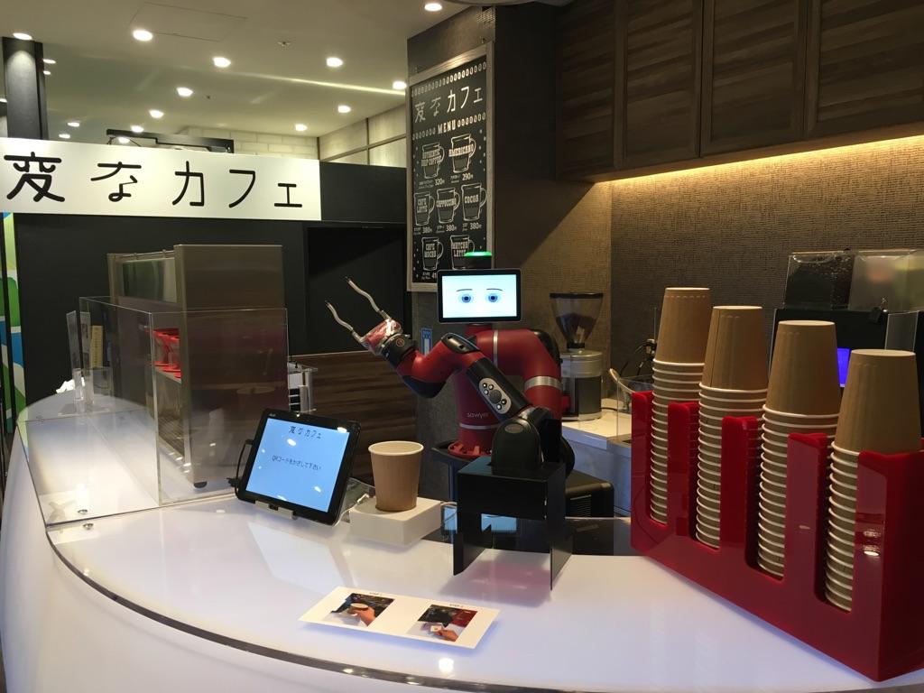 変なカフェ@渋谷