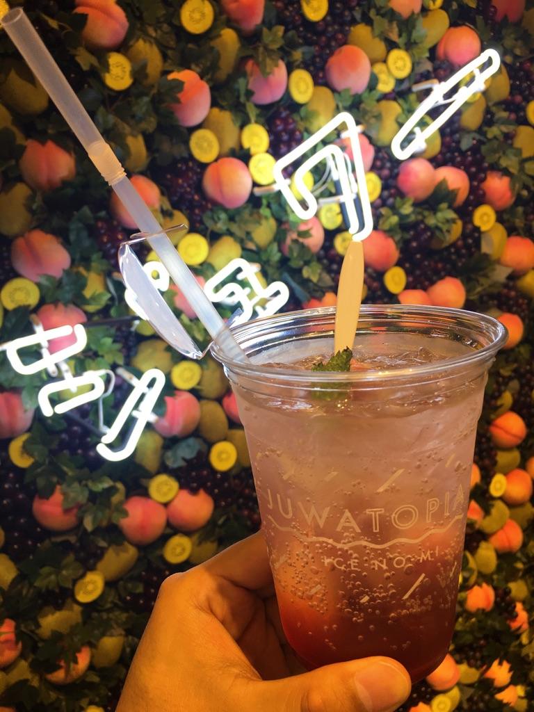 ジュワトピア バイ アイスの実@渋谷