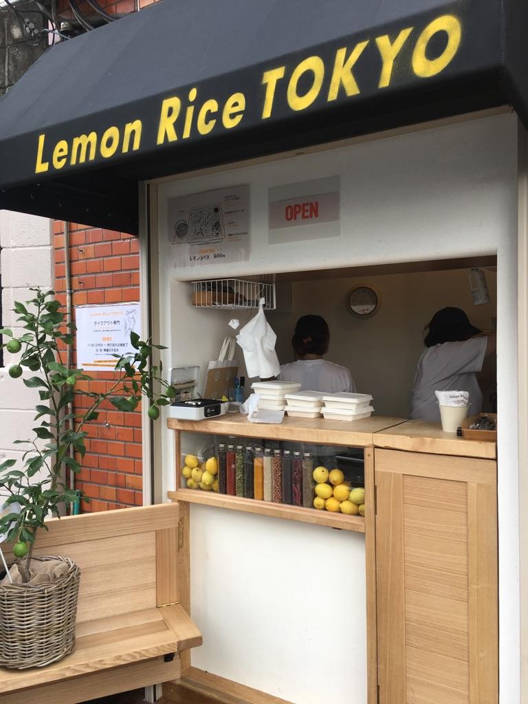 Lemon Rice TOKYO@渋谷